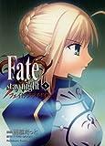 Fate/stay night(5) (角川コミックス・エース)