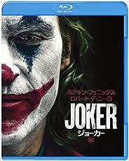 ジョーカー ブルーレイ&DVDセット (初回仕様/2枚組/ポストカード付) [Blu-