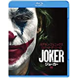 ジョーカー ブルーレイ&DVDセット (初回仕様 2枚組 ポストカード付) [Blu-ray]