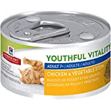 Hill's Science Diet Senior Wet Cat Food, Adult 7+ Youthful Vitality Chicken & Vegetable Stew Canned Cat Food, 82g, 24 Pack