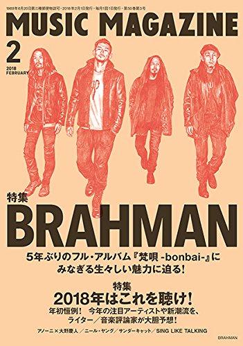 BRAHMAN【BASIS】歌詞の意味を徹底解釈!「其処」には何がある?捜し求める姿の本質を読み解くの画像