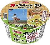 男はつらいよ お帰り寅さん 公開記念 でぶそば監修 野菜タンメン 74g ×12食