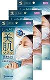【まとめ買い】しっとり美肌マスク 就寝用 保湿成分配合で翌朝お肌がもちもちになる ふつうMサイズ 3枚×3個