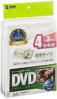 サンワサプライ DVDトールケース 4枚収納×3 クリア DVD-TN4-03C