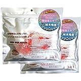 赤珊瑚藻&真珠エキスフェイスマスク徳用 50枚入り×2袋セット