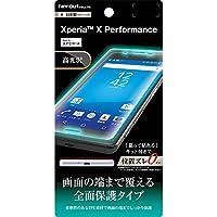 レイ・アウト Xperia X Performance フィルム 液晶保護 TPU・光沢・フルカバー RT-RXPXPF/WZ1