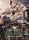 Final Fantasy Super Best Piano Solo Sheet Music (I - XIII) by Masashi Hamauzu Nobuo Uematsu(1905-07-02)