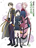 TVアニメ「刀剣乱舞-花丸-」歌詠集 其の二