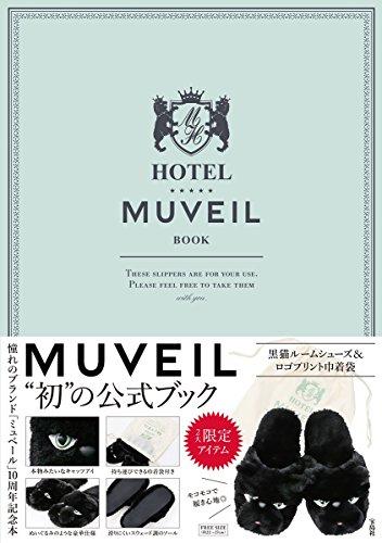 HOTEL MUVEIL BOOK (バラエティ)
