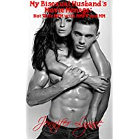 My Bisexual Husband's Movie Ménage:: Hot Wife MFM with MMFF and MM (Bisexual Husband Series Book 2) (English Edition)