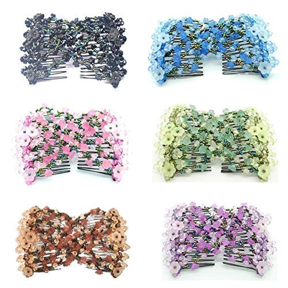 せっかち勇気のあるモネCasualfashion 6Pcs Magic Ez Combs for Women Hair Bun Maker Accessories, Elastic Beaded Double Hair Clips Combs...