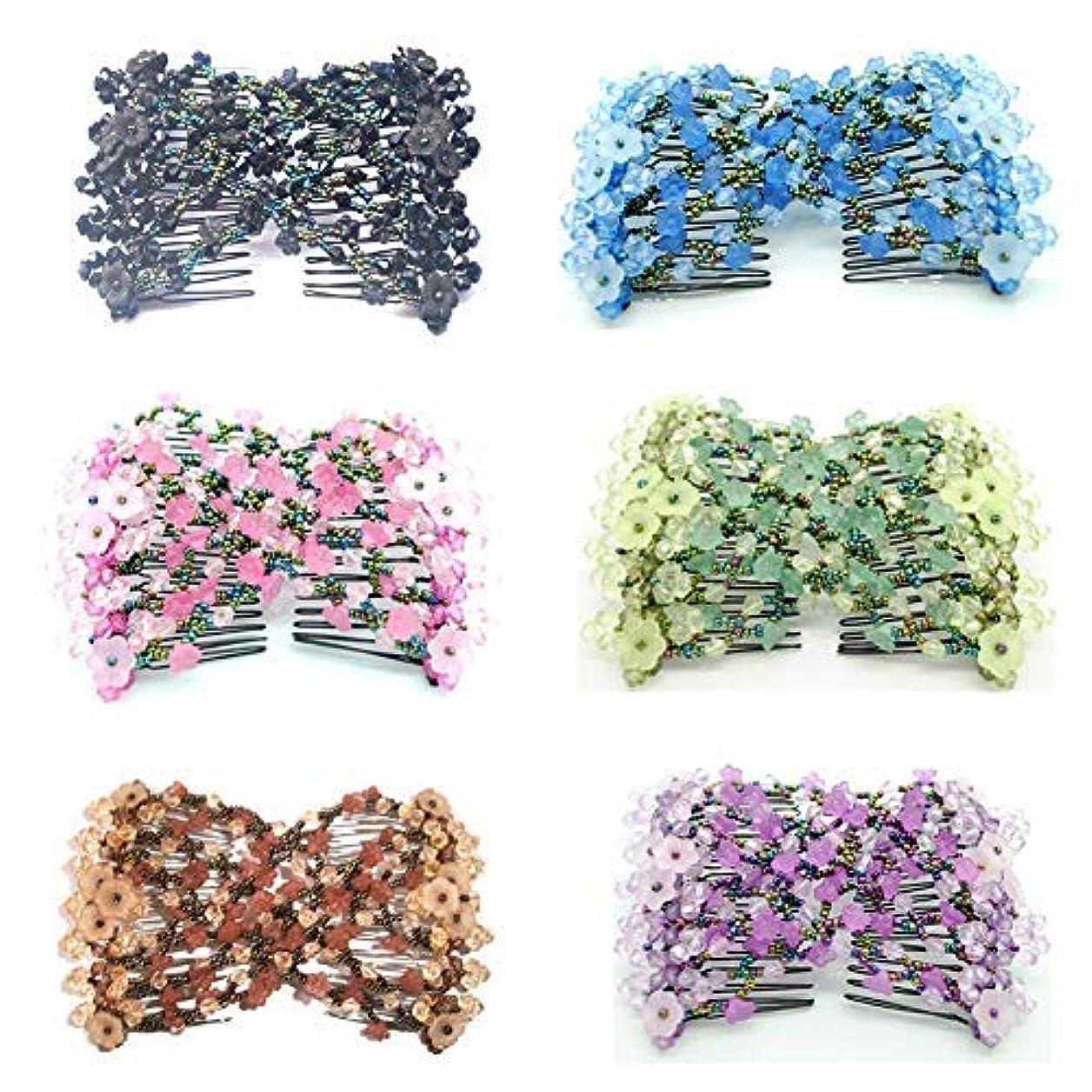 謎ソフィー警告Casualfashion 6Pcs Magic Ez Combs for Women Hair Bun Maker Accessories, Elastic Beaded Double Hair Clips Combs...