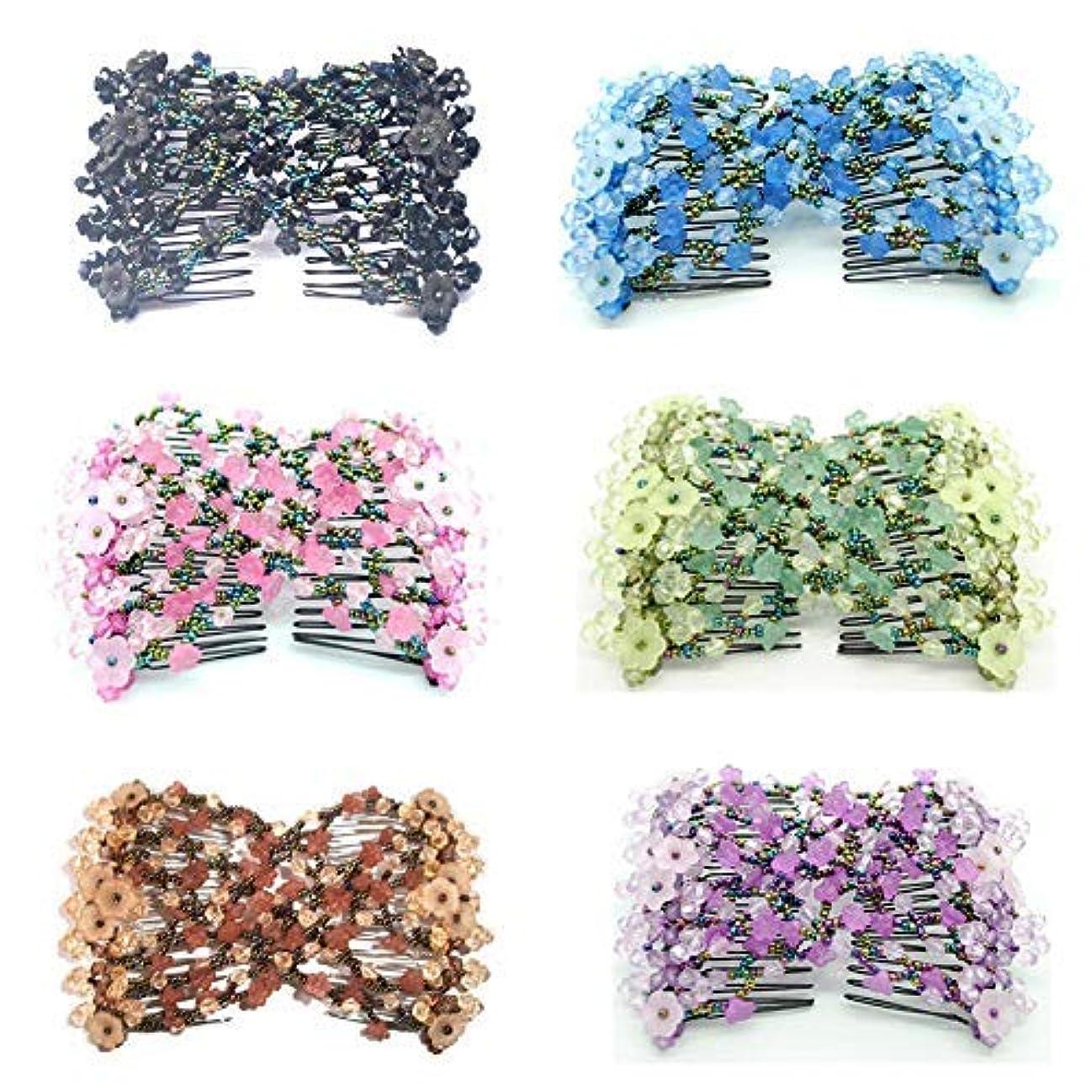 ノーブル考古学的な赤面Casualfashion 6Pcs Magic Ez Combs for Women Hair Bun Maker Accessories, Elastic Beaded Double Hair Clips Combs...