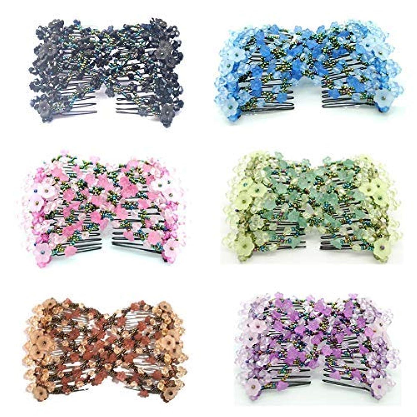 容器適度なもっともらしいCasualfashion 6Pcs Magic Ez Combs for Women Hair Bun Maker Accessories, Elastic Beaded Double Hair Clips Combs...