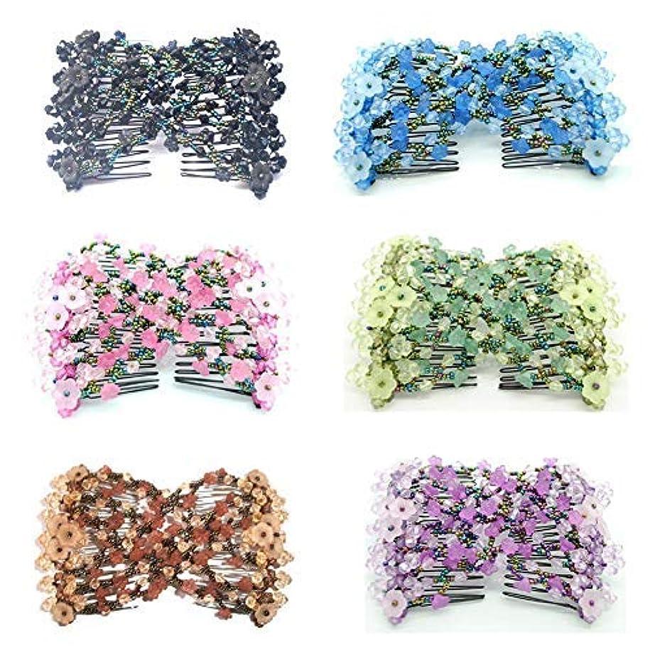 世界に死んだストレス不良Casualfashion 6Pcs Magic Ez Combs for Women Hair Bun Maker Accessories, Elastic Beaded Double Hair Clips Combs...