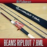 [Fishman/フィッシュマン] Beams RIPLOUT 7.8ML