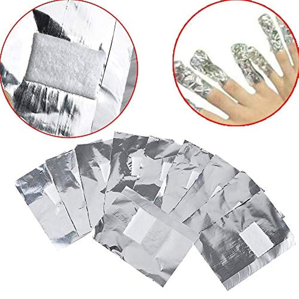 オーナメントフィルタ議論するアクリル UVジェル ネイルポリッシュをきれいにオフ コットン付きアルミホイル 素敵な在宅ゲル爪マニキュア用品200pcs