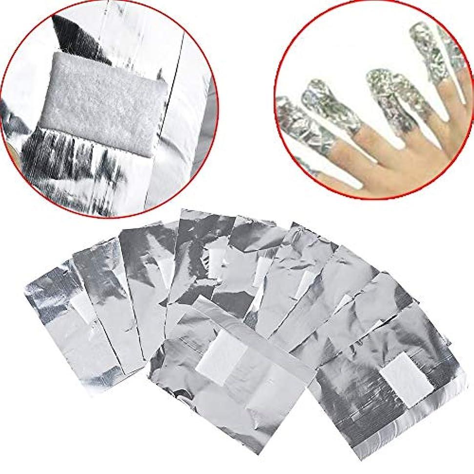 三角形修復導入するアクリル UVジェル ネイルポリッシュをきれいにオフ コットン付きアルミホイル 素敵な在宅ゲル爪マニキュア用品200pcs