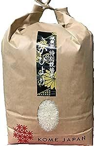 九州の米どころ 佐賀のお米 減農薬特別栽培米 さがびより 5kg 平成30年産