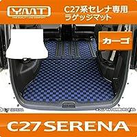 YMT 新型セレナ C27 e-power対応 ラゲッジマット(トランクマット) ダークグレー C27-LUG-DG