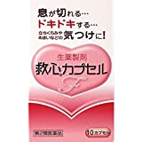 【第2類医薬品】救心カプセルF 10カプセル