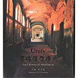 Unify (Feat. Rosemary Huang)