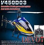 【国内在庫】ラジコン ヘリコプター/Walkera ワルケラ V450D03 6CH + Devo7送信機(プロポ) (450 ヘリ)