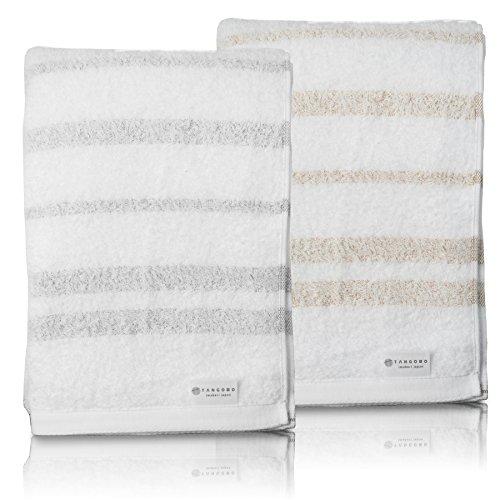 今治産タオル バスタオル 2枚組セット 驚きの柔らかさ 120×61cm 日本製 (2枚組 グレー×ベージュ)