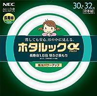 NEC 丸形蛍光灯(FCL) ホタルックα 30形+32形パック品 MILD色(昼白色タイプ)
