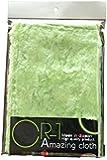 CR-1 オートバイ用洗車クロス Amazing cloth(アメージングクロス)グリーン 1枚入り-