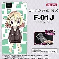 F01J スマホケース arrows NX F-01J カバー アローズ エヌエックス キャラ2-A 緑 nk-f01j-tp1339