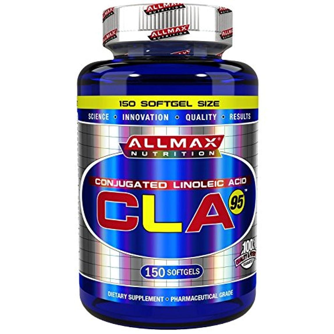 兄庭園宴会海外直送品 Allmax Nutrition CLA 95 150 Softgels