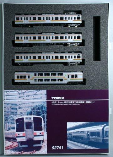 Nゲージ車両 211 2000系近郊電車 (東海道線) 増結セット 92741