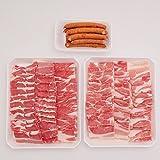 【冷凍】加茂川 バーベQセット(6~8人前)牛肉1000g 豚肉1000g ウインナー10本