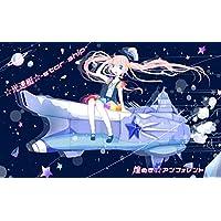 「☆光速艇☆-star ship-」(エムカード)