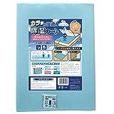 メリーナイト 寝具用除湿シート ブルー 除湿シート 吸湿センサー付 130×180cm MJS130180