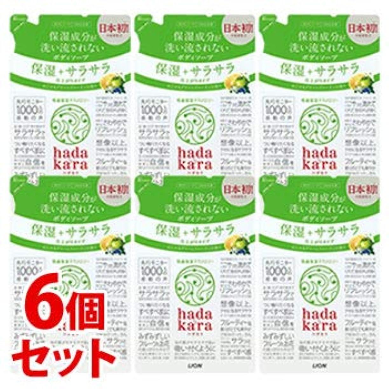 夫ラッシュ流暢《セット販売》 ライオン ハダカラ hadakara ボディソープ 保湿+サラサラ仕上がりタイプ グリーンフルーティの香り つめかえ用 (340mL)×6個セット 詰め替え用