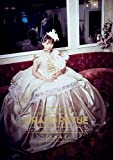 (仮)Mimori Suzuko LIVE 2016『GRAND REVUE』初回限定版 [Blu-ray]