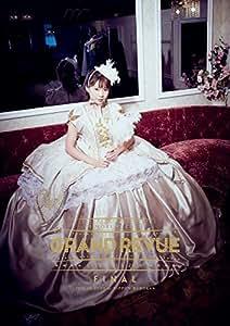 (仮)Mimori Suzuko LIVE 2016『GRAND REVUE』 [DVD]
