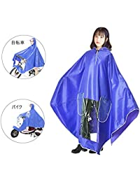 DAMIGRAM レインコート 2色 ポンチョ フリーサイズ 自転車 バイク 通勤通学 完全防水 ロング 高耐久性 収納ケース付き 男女兼用
