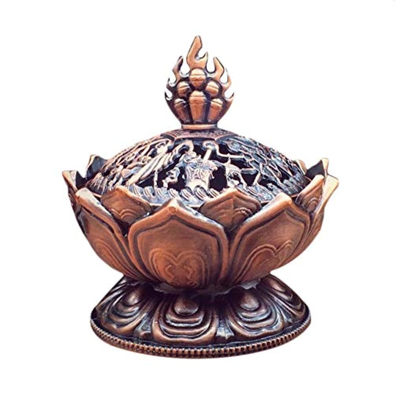 する弁護ペッカディロチベットロータス合金ブロンズミニ香炉メタルクラフトホームデコレーション