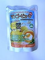 糖分も一切加えない自然の味【マンゴーの王様100%ピューレ(200g入り)x10パックセット】