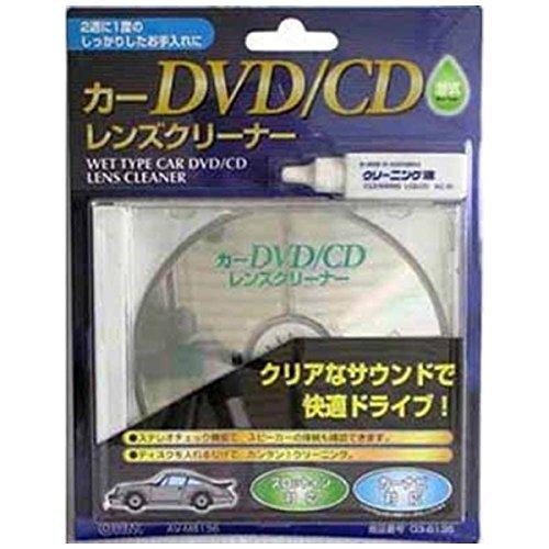 カーDVD/CDレンズクリーナー 湿式
