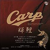 BBM 2013 広島東洋カープ カードセット『輝鯉』 BOX