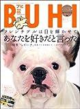 BUHI 5 (OAK MOOK 188) 画像