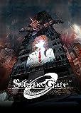 STEINS;GATE 0 【Amazon.co.jpオリジナル限定特典付】