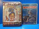 風の谷のナウシカ DVD 2枚組 ソフトケース付 スタジオジブリ ジブリがいっぱいコレクション 二馬力 宮崎駿
