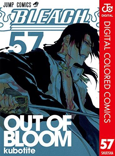 BLEACH カラー版 57 (ジャンプコミックスDIGITAL)