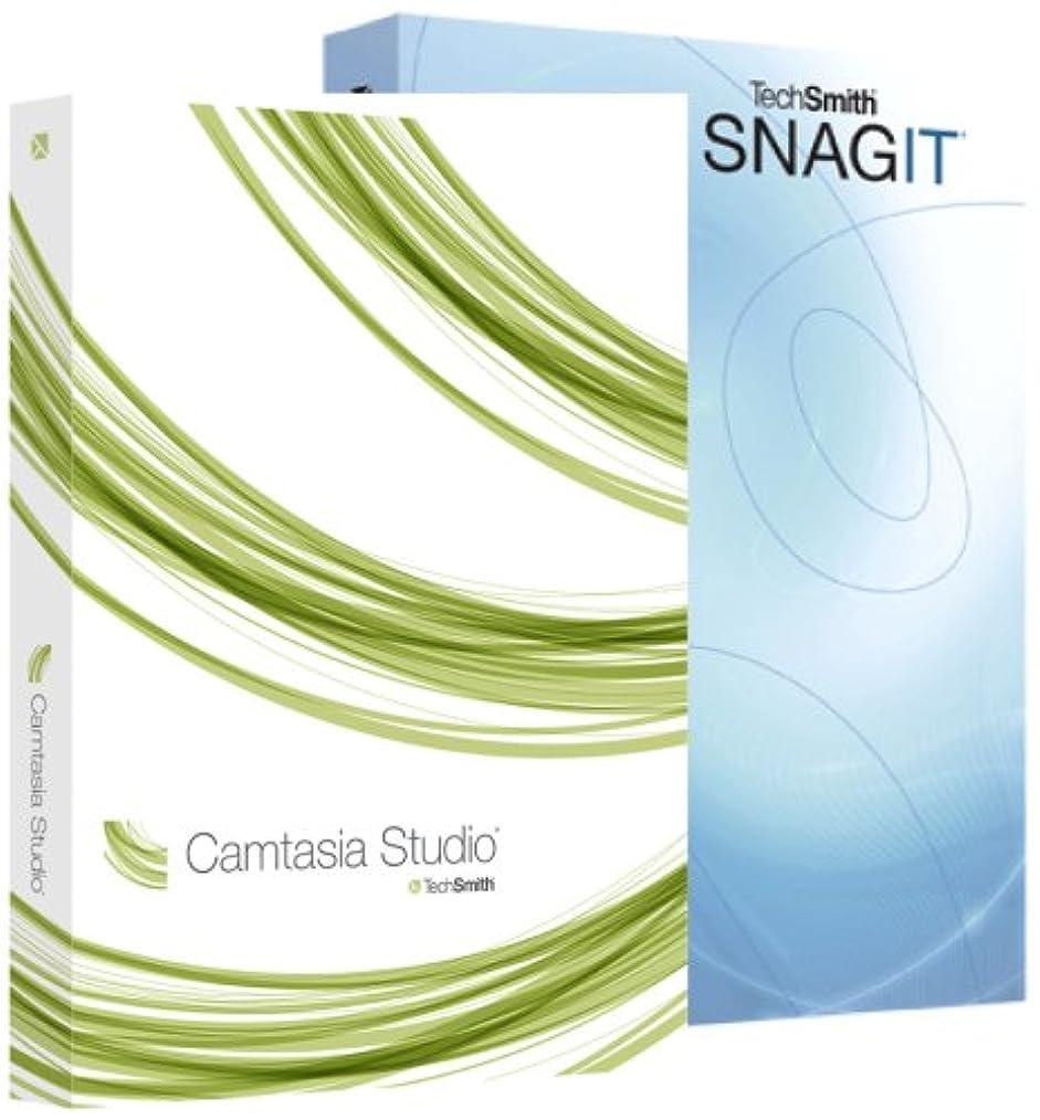 ブレークかみそり観光Camtasia Studio 6 and SnagIt 9 英語版 バンドル アカデミック
