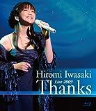 Live2009 Thanks [Blu-ray]